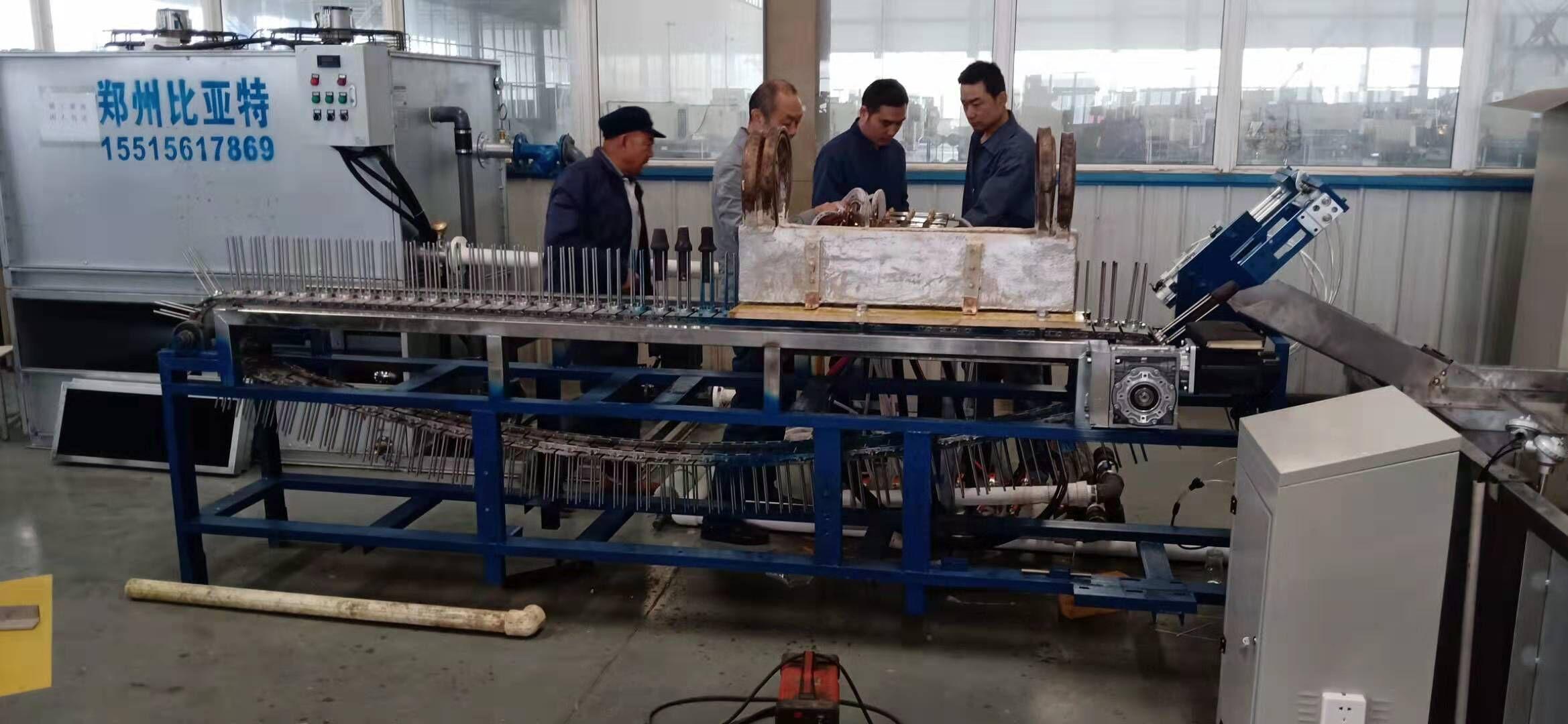 中频截齿焊接热处理生产线
