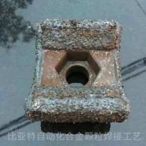 硬质合金颗粒堆焊效果