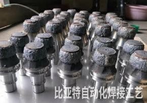 截齿硬质合金颗粒堆焊工艺