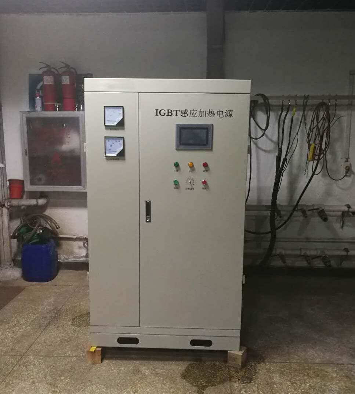 250kw中频感应加热设备