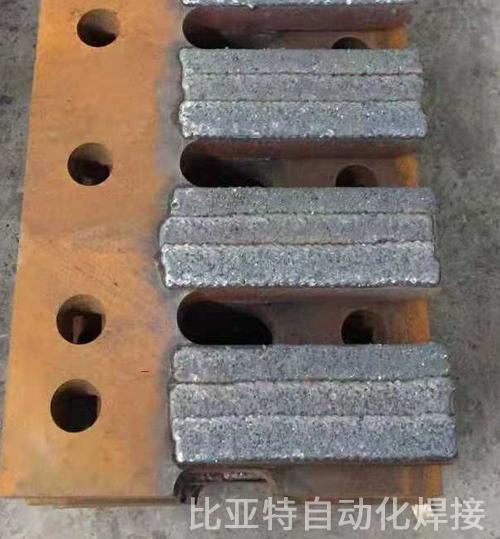 铲板合金颗粒焊接