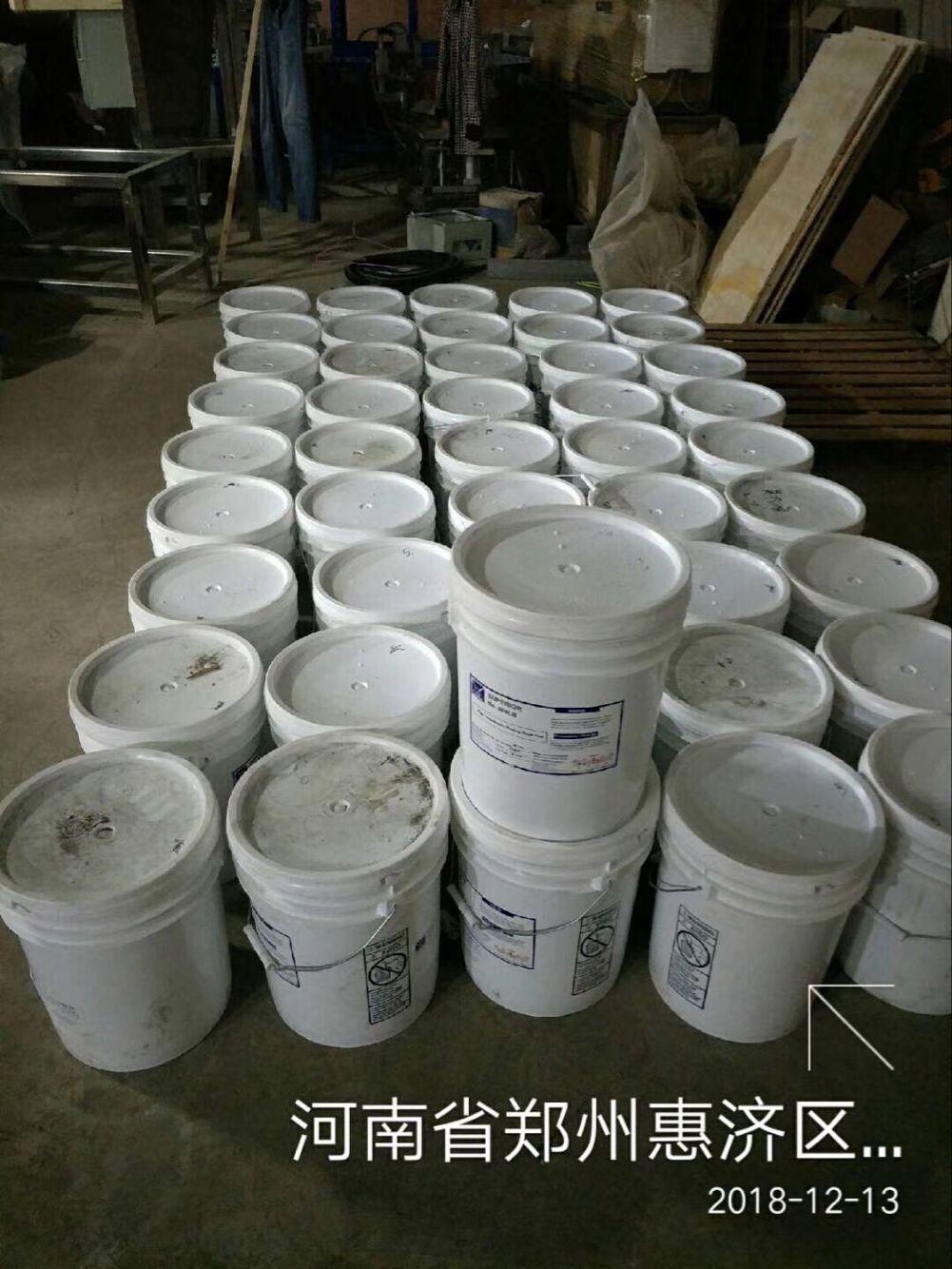 609LB助焊剂