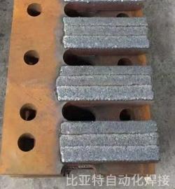 铲板合金颗粒堆焊设备