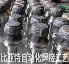 采煤机截齿焊接热处理生产线