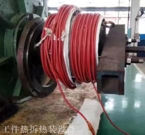 贵州中频热拆热装感应加热设备