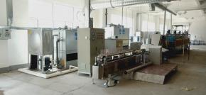 矿用截齿焊接热处理生产线