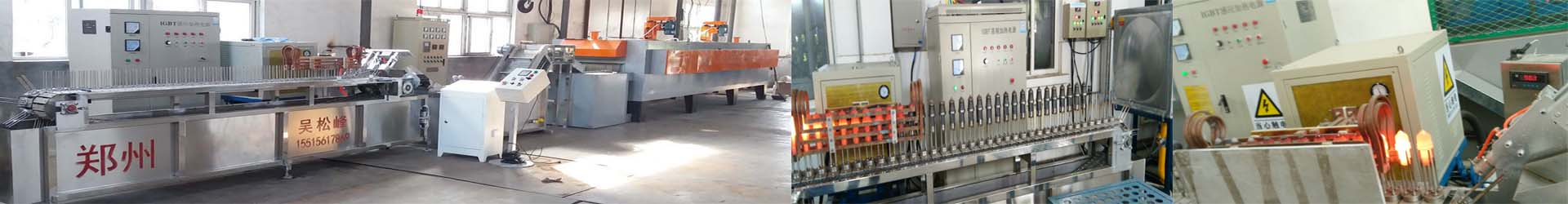 截齿焊接设备|全自动截齿焊接生产线|截齿焊接生产厂家